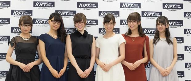 メガネのイメージが全く無い乃木坂46がメガネベストドレッサー賞受賞 すごい(棒)