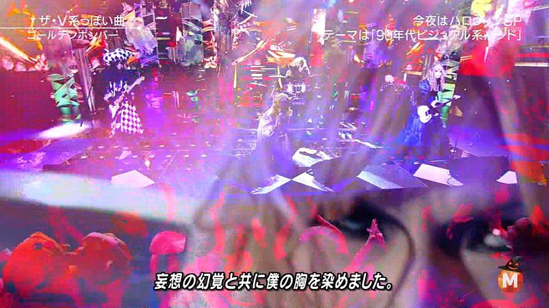 Mステ-金爆-マリス-009