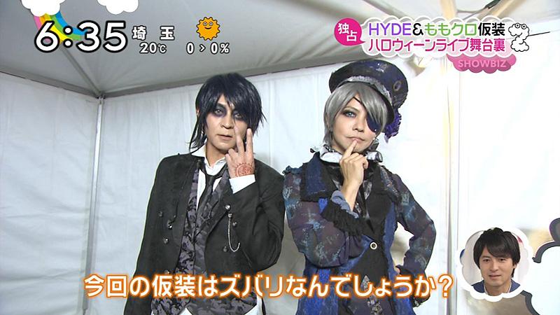 ハロパ2015-hyde-仮装-シエル-4