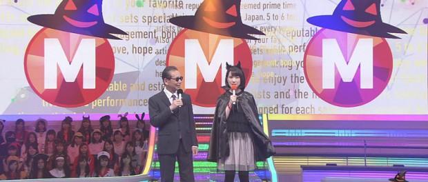 Mステハロウィンの出演者の仮装wwwwwwwwwwww(画像あり) 金爆 AKB48 きゃりー エビ中 でんぱ組 中島美嘉 TOKIO