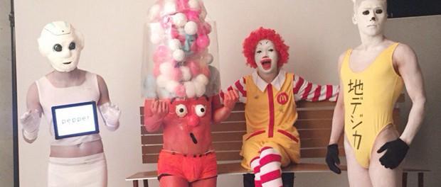 金爆、2015年ハロウィンパーティー(ハロパ)の仮装の破壊力wwwwwwwwww(画像あり)