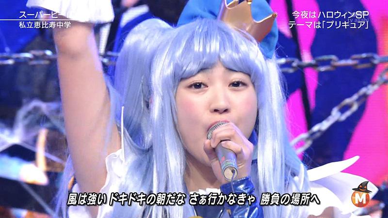 Mステ-エビ中-プリキュア-006