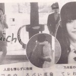 【悲報】乃木坂46松村沙友理、路上キスを週刊文春にスキャンダルされるwwwwwしかも不倫wwwwwこれはオワタwwwww(画像あり)