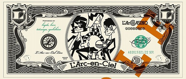 ラルク新曲のバナー広告にラル代官様現るwwwwww 安定のラルクオリティーwwww(画像あり)