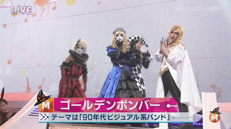 Mステ-金爆-仮装