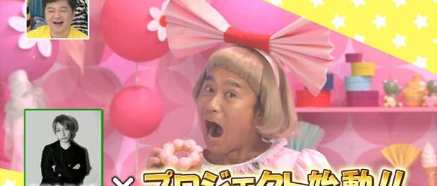 ガキ使から「浜田ばみゅばみゅ」デビューくるでwwww 中田ヤスタカ直々にきゃりーぱみゅぱみゅをセルフパロディー