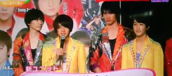 ジャニーズ新ユニット「HiHi Jet(ハイハイジェット)」結成!メンバーは猪狩蒼弥、橋本涼、井上瑞稀、羽場友紀の4人