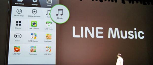 LINE、ソニー、エイベックスが共同出資会社を設立し、音楽配信に参入