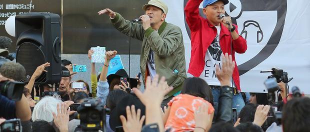 【悲報】スチャダラパーがSEALDsの集会に参加