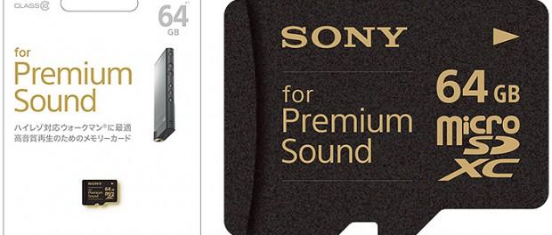 """【悲報】ソニーの高音質SDカードに""""音飛びが発生する""""不具合が見つかるwwwwwwwwww"""