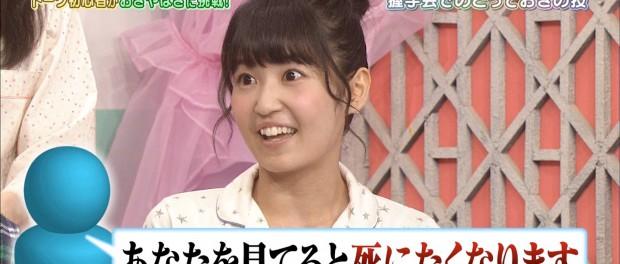 SKE48・惣田紗莉渚が握手会で「あなたを見てると死にたくなります」と言われる ←ヲタク怖すぎだろ・・・