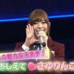 MUSIC JAPAN SPECIAL、ラブライブ!μ'sのコーナーの乃木坂46松村沙友理が要らなすぎた件