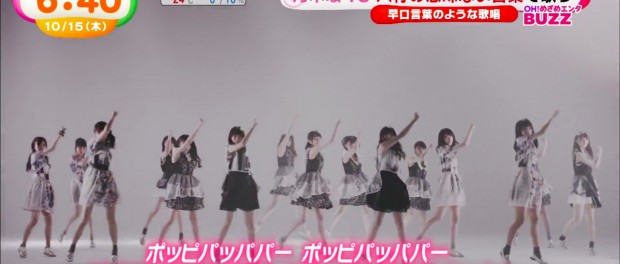 乃木坂46にパクリ疑惑wwww 新曲「ポピパッパパー」が「Scatman」に酷似している件