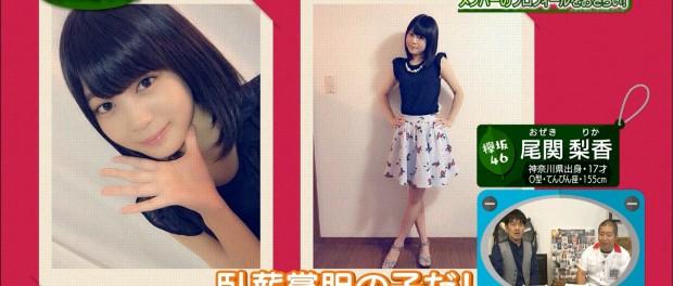 欅坂46が美人だらけな件・・・どんだけレベル高いんだ(画像あり)