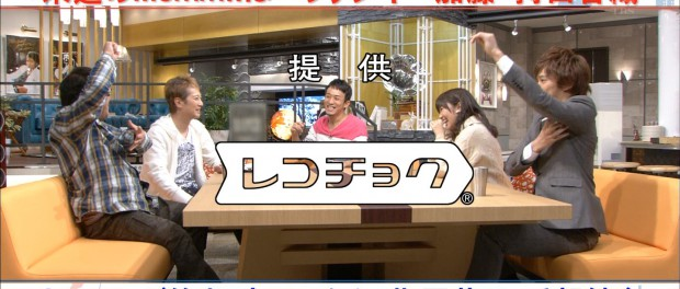 来週の「Momm!!」で熱愛疑惑のHKT指原莉乃とキスマイ千賀健永が共演wwwwwwwww