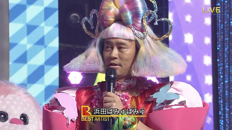 浜田ばみゅばみゅ