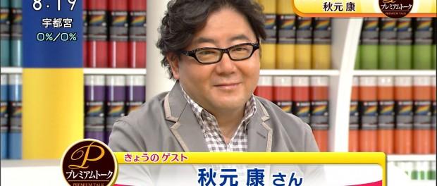 HKT48のメンバーが書いた秋元康の似顔絵wwwwwwwwwww(画像あり)