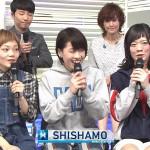 Mステに初出演したSHISHAMOとかいうバンドが絶妙なブスだった(画像・動画あり)