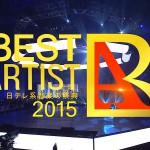 日テレ系音楽の祭典-ベストアーティスト2015