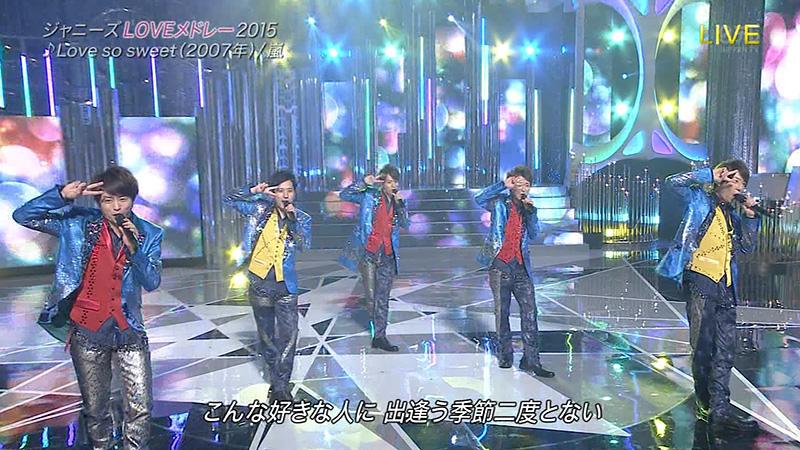 ベストアーティスト2015-嵐-瞬間最高視聴率
