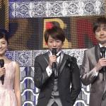 「ベストアーティスト2015」視聴率判明 KAT-TUNの電撃発表があったにもかからわず昨年割れwwwww