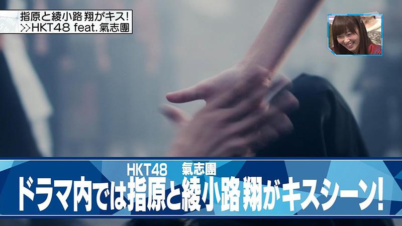 Mステ-指原-綾小路-キス-002