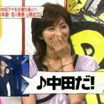 西川貴教が中田有紀の結婚に嫉妬で悶絶しているらしいです(棒)