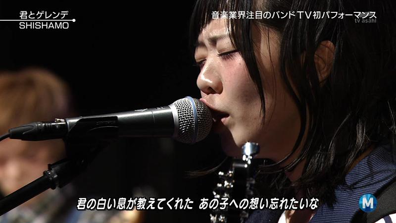 Mステ-SHISHAMO-003