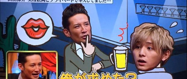 アッー! TOKIO松岡昌宏、日常的に後輩にキスを強要? 山田涼介が被害に…
