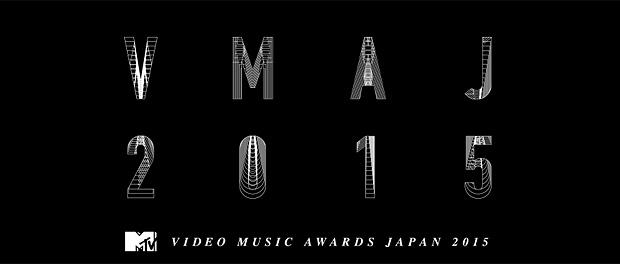 MTV VMAJ2015 受賞作品発表!星野源、三代目 J Soul Brothers、VAMPS、Perfume、安室奈美恵、BABYMETAL、DOBERMAN INFINITYら