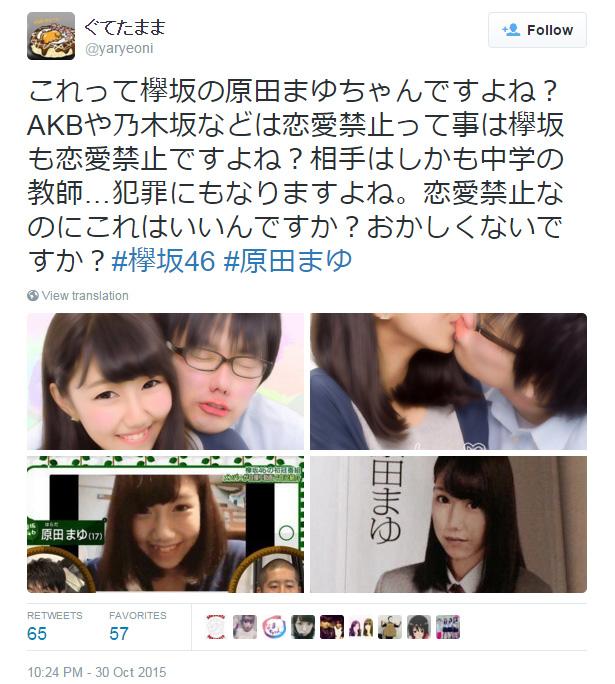 欅坂46原田まゆ