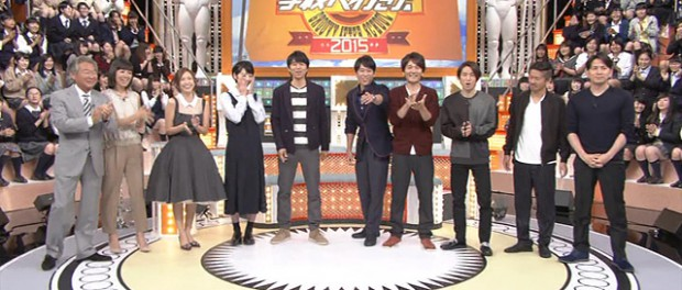 V6大勝利www 7年ぶりの「学校へ行こう!」復活特番が高視聴率獲得!!!!!これはレギュラー復活もあるで
