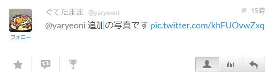 yaryeoniのベストツイート