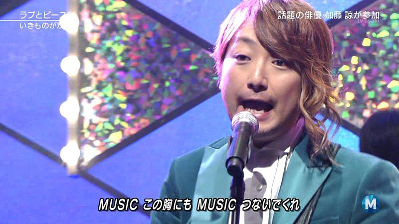 Mステ-いきものがかり-髪型-03