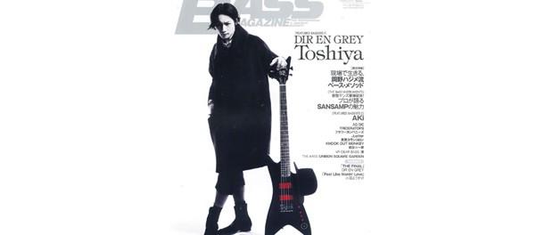 ガンプラEXPOに出展されたDIR EN GREY Toshiyaモデルのキュベレイがベース弾いててクッソカッコイイ!!!!(画像あり)