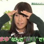 欅坂・原田まゆがアウトで、乃木坂・松村沙友理がセーフの意味が分からない 不倫はOKなのかよ??