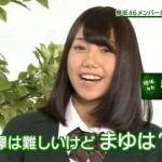 【悲報】欅坂46のスキャンダルを報じた『スポーツニッポン』『サンケイスポーツ』、運営がマジギレし出禁になるwwww