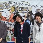 3人組ガールズバンド・SHISHAMO、来週のMステに初出演きたぁぁぁぁあああああ!!!!ファン歓喜
