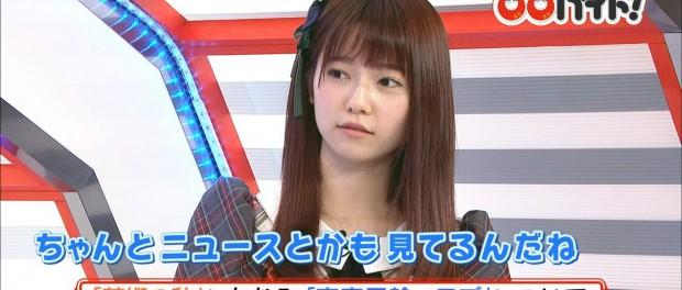 AKBのぱるるが「大阪都構想」について語っててワロタwwwww