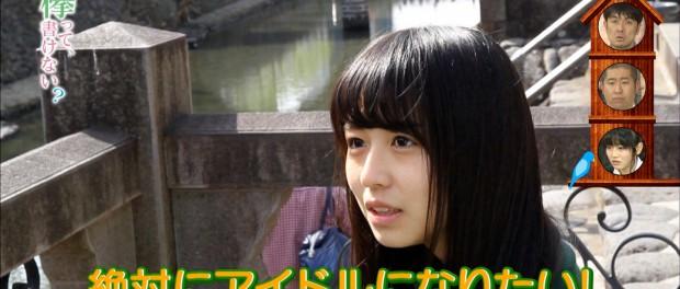 欅坂46にビジュアルが一番良い新メンバー「長濱ねる」が加入 台本通りか?