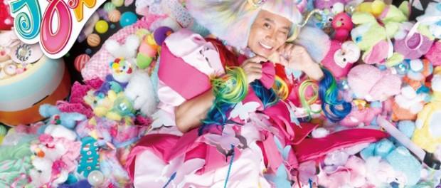 浜田ばみゅばみゅ、中田ヤスタカ書き下ろし「なんでやねんねん」で遂にCDデビュー アー写クソワロタwwww
