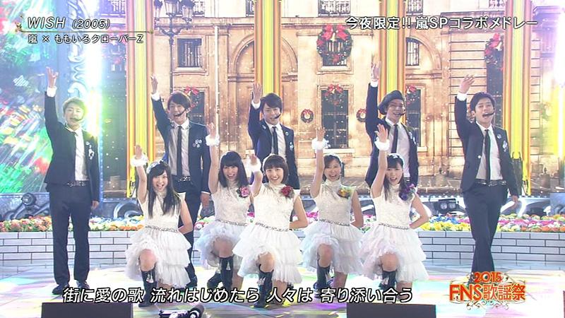 FNS歌謡祭2015-嵐-ももクロ-コラボ-006