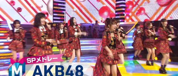 Mステスーパーライブ2015でAKB48だけ4曲歌うことが決定!! → 批判殺到wwwwwwwwww