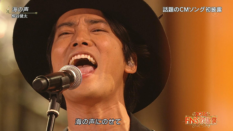 FNS歌謡祭2015-桐谷健太-003