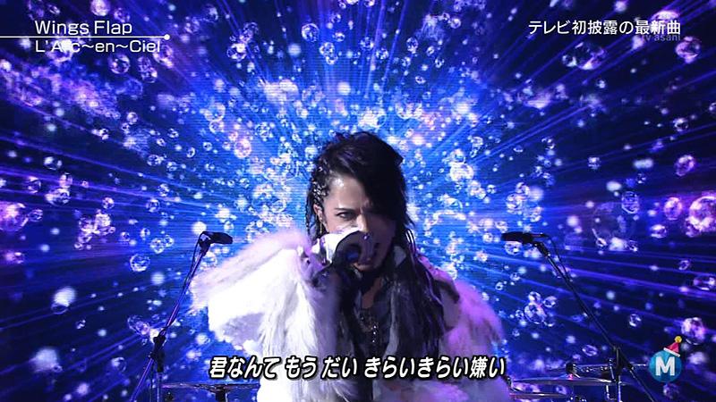 Mステスーパーライブ2015-ラルク-010