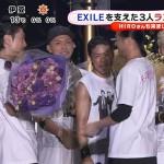水泳選手・入江陵介、EXILE初期メンバー引退嘆く ファン共感