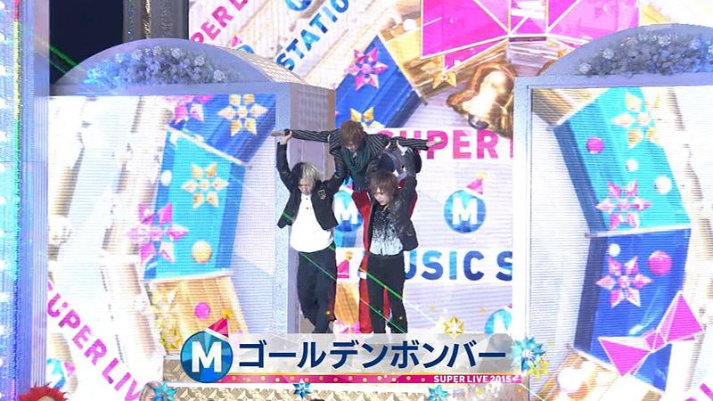 Mステスーパーライブ2015-金爆-002