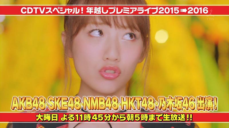 CDTV年越しプレミアライブ2016-出演者-第3弾-09