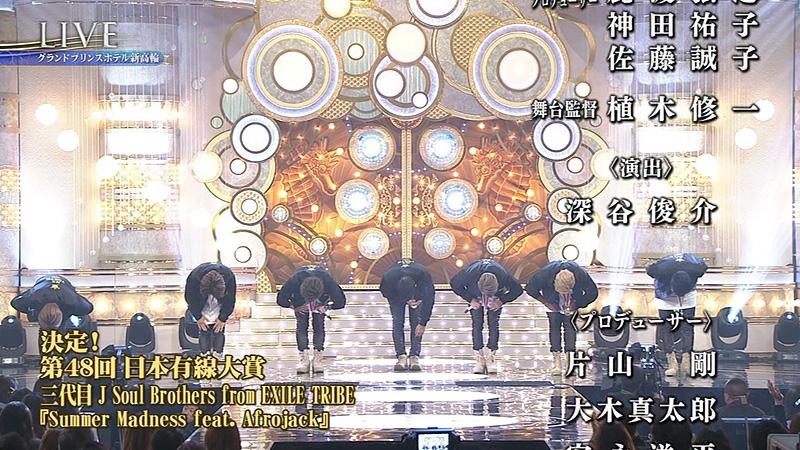 第48回日本有線大賞-08