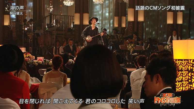 FNS歌謡祭2015-桐谷健太-002